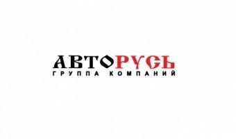 ГК «АВТОРУСЬ» открывает флагманский автосалон Hyundai