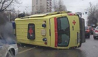 В Москве после ДТП перевернулась машина «скорой помощи»