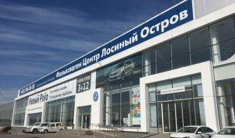 Бестселлер Volkswagen Polo с выгодой до 90 000 рублей в «Фольксваген Центре Лосиный Остров»!