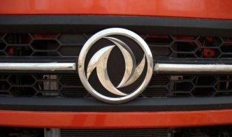 Dongfeng намерены реализовать на внешних рынках 50 тысяч автомобилей