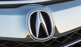 Acura уходит с российского авторынка