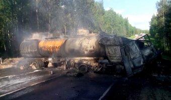 В ДТП с фурой и бензовозом под Москвой погибли два человека