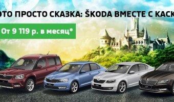 Фантастическая четверка в «АВТОРУСЬ Бутово»