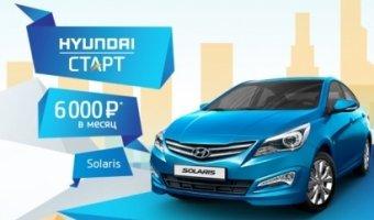 Специальное предложение на Hyundai Solaris и Hyundai Elantra!