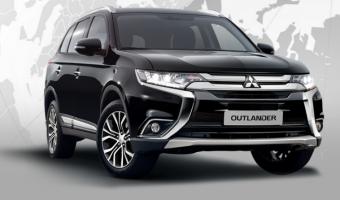 Начни лето с новым Mitsubishi Outlander!
