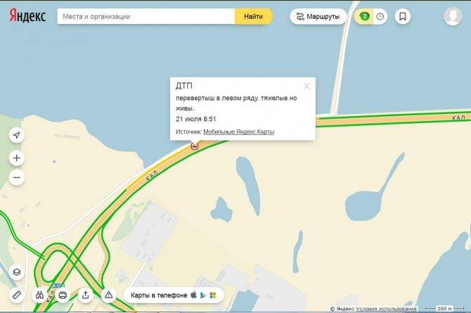 В аварии на КАД в Кронштадте перевернулся ВАЗ (10).jpg