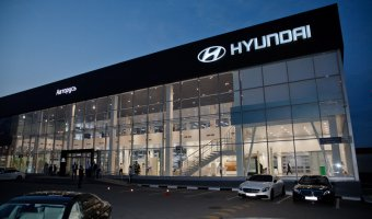 ГК «АВТОРУСЬ» торжественно открывает флагманский дилерский центр Hyundai
