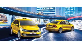 «Фольксваген Центры АВТОРУСЬ» представят Volkswagen Polo на международном форуме «ТАКСИ»