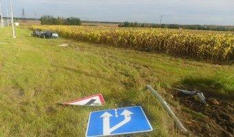 В Белгородской области в ДТП погиб молодой водитель