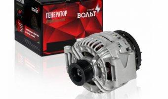 Появились усиленные генераторы для Lada Vesta и Lada XRAY