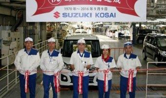 Японский завод Suzuki выпустил 20-миллионный автомобиль