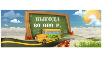 Выгода до 80 000 рублей на автомобили LADA в ТЕХИНКОМ