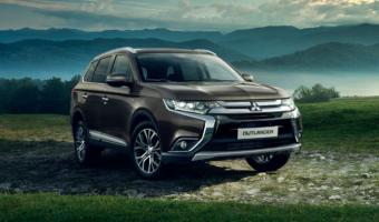 Покупателей и владельцев Mitsubishi ждут особые привилегии!
