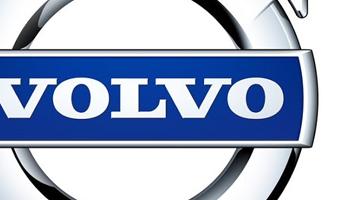 Первый сервисный дилер Volvo открылся в Твери