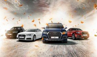Audi задает тренды и опережает время