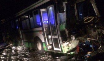 В Ленобласти в ДТП с автобусом пострадали семь человек