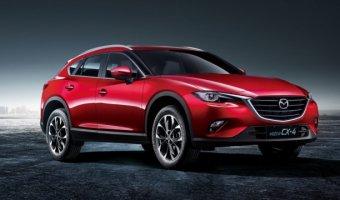Купеобразный кроссовер Mazda будет продаваться только в Китае