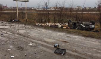 В ДТП в Энгельсском районе погибли двое