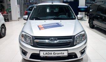 Сезон скидок на LADA Granta открыт!