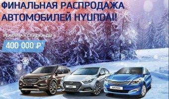 Персональное новогоднее чудо для каждого поклонника Hyundai