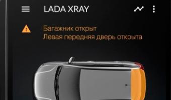 Lada Connect позволит управлять новыми