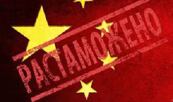 Возможные проблемы при растаможке грузов из Китая