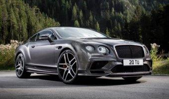 Bentley представили самый быстрый четырехместный автомобиль в мире
