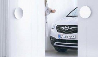 Opel опубликовали первое фото долгожданного Crossland X