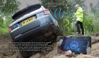 ХайТек. Новые технологии для улучшения безопасности при вождении, у каждого представителя Land Rover.