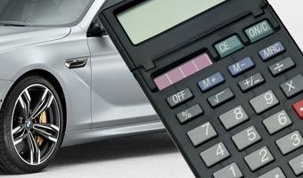 Как работает срочный выкуп автомобилей?