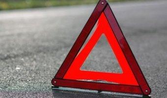 В ДТП в Подмосковье пострадал человек
