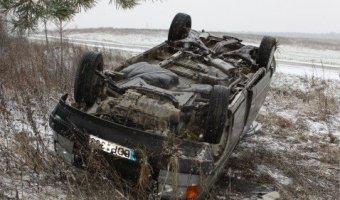 В ДТП на трассе «Нарва» погиб человек