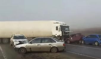 В массовое ДТП под Белгородом попало более десятка автомобилей