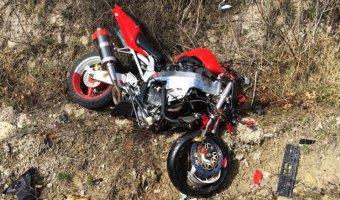 В ДТП под Анапой погиб мотоциклист