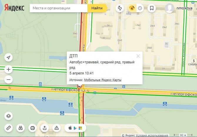 В Петербурге столкнулись автобус и трамвай есть пострадавшие (6).jpg