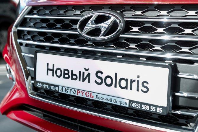 Avtoruss_Hyundai_Solaris_offer_2.JPG