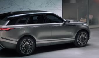 Новый Range Rover Velar будет презентован на Неделе моды в Милане