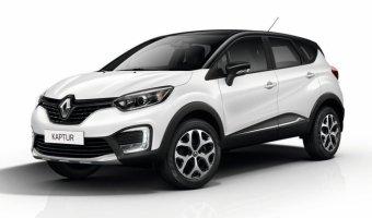 Российские Renault будут продаваться в странах Персидского залива