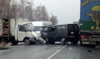 Под Брянском произошло ДТП с участием белорусских и российских автомобилей
