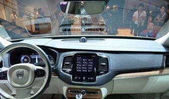 Volvo ищет в России 5