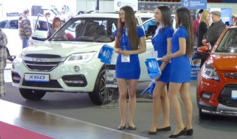 Весенняя автомобильная выставка
