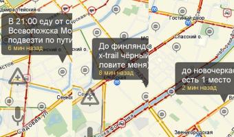 ВПетербурге всвязи совзрывом вметро стали бесплатными проезд поЗСД, городской транспорт итакси
