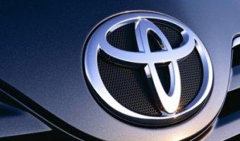Toyota ограничила максимальные цены на свои запчасти
