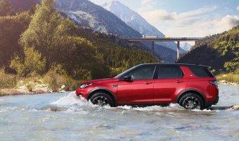 Discovery Sport – целый мир открытий от 2 225 000 рублей