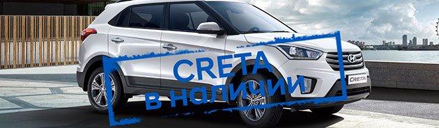 creta-26-04-2.jpg
