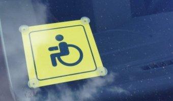 Беспилотники будут осуществлять перевозку инвалидов