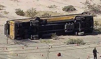 16 детей получили ранения в ДТП с автобусом в Лас-Вегасе