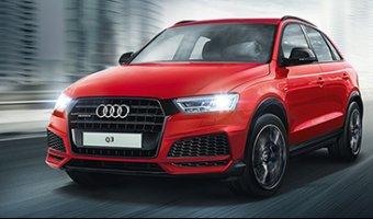 Audi Q3 на эксклюзивных условиях
