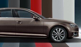 Audi A4 в АЦ Беляево. Не упустите момент.