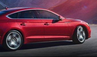 Новый Audi A5. Владеть совершенством – бесценно